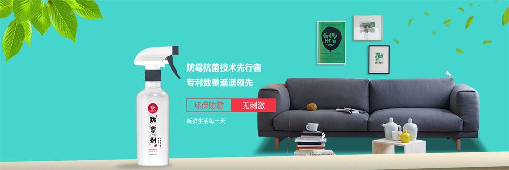 广州佳尼斯抗菌材料有限公司